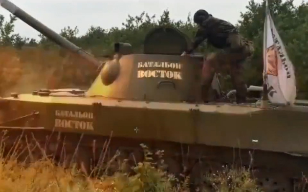 140721_Ukraine_Donezk.Standbild001.jpg