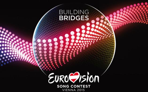 Eurovision Song Contest 2015: Logo