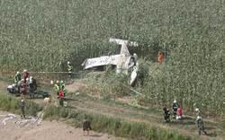 Kleinflugzeug musste notlanden