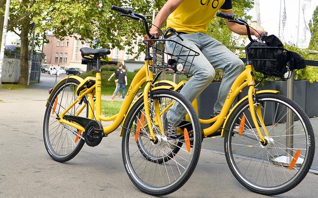Asia Bikes