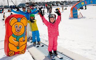 Oberösterreich startet in die Skisaison