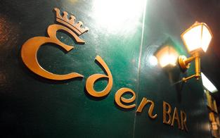 Die Eden-Bar geht in Konkurs