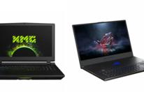 Gaming-Laptop im Check