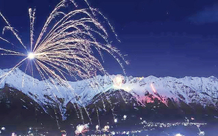 Erstmals kein Silvester-Feuerwerk in Innsbruck