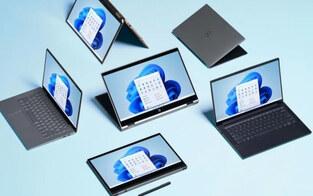Ist Ihr Computer gut genug für Windows 11?