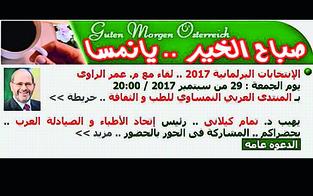 Wahlkampf auf Arabisch? FPÖ attackiert Al Rawi