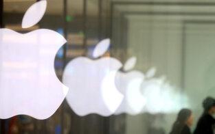 EU kämpft um 13 Milliarden Euro von Apple