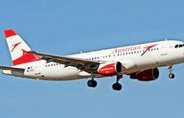 Alko-Passagier aus AUA-Flieger geholt