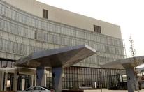 Kinderstation wegen Personalmangel gesperrt