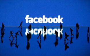 Neuer Rückschlag für Facebook beim Datenschutz