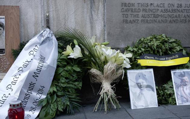 Gedenkkonzert mit Heinz Fischer in Sarajevo
