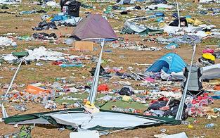 Frequency: Baumpflanzungs-Projekt erstickte in Müllmassen