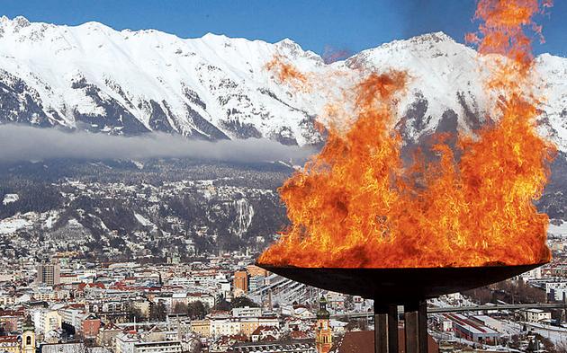 Olympia Innsbruck