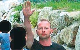 FPÖ: Nazi- und Jagd-Fotos sorgen für Wirbel