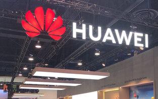 Huawei plant Forschungszentrum