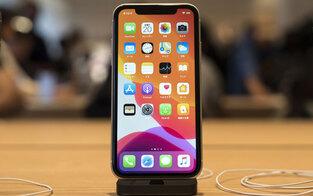 Apple-Zulieferer verkauft Fabrik, um Schulden zu tilgen