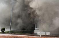 Großbrand in Kulturhauptstadt: Tennishalle in Flammen