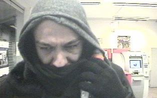 Polizei sucht dreisten Bankomatkarten-Dieb