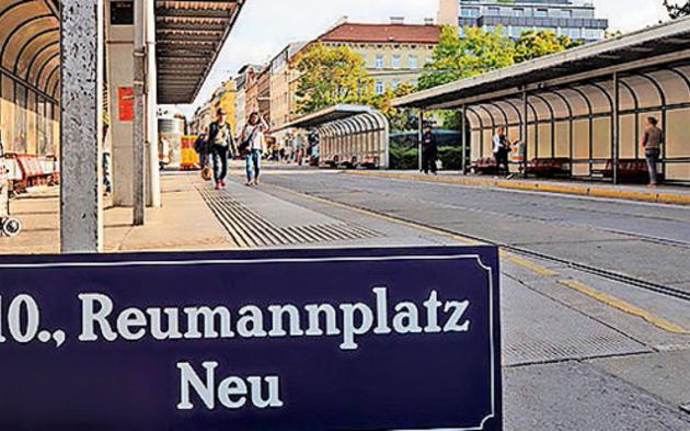 Reumannplatz neu