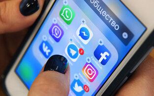 Social-Media-User posten mehr positive Begriffe