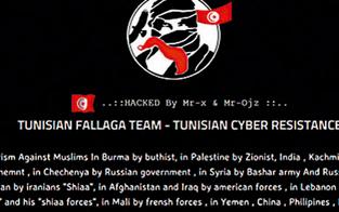 Islamistischer Hackerangriff auf Homepage
