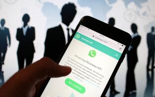 Whatsapp für Firmen ein Sicherheitsrisiko