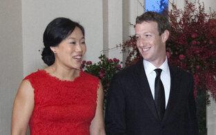 Zuckerbergs spenden 3 Milliarden Dollar